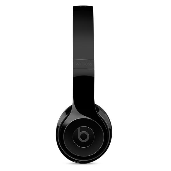 Beats Solo3 Wireless Headphones sound isolation